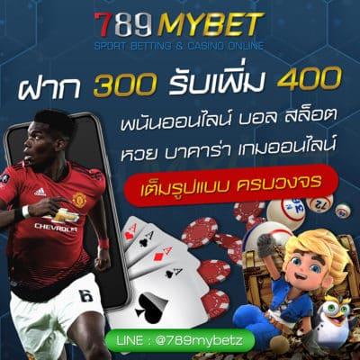 789mybet-promotion